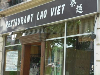Restaurant Lao-Viet Paris - Restaurant laotien vietnamien et thailandais à Paris